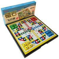 幼儿童益智玩具儿童飞行棋幼儿园小学生磁性便携式游戏棋磁石飞行棋