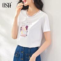 【3折折后价:136元 叠券更优惠】OSA欧莎白色冰丝T恤短袖女薄款衣服2021年新款夏季圆领体恤设计感上衣