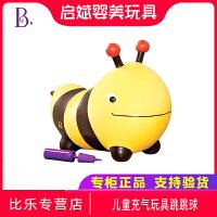比乐B.toys跳跳河马 弹跳大黄蜂羊角球儿童充气玩具跳跳球玩具