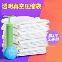 真空压缩袋棉被子收纳袋抽真空袋衣物压缩袋大中号满送电泵抖音