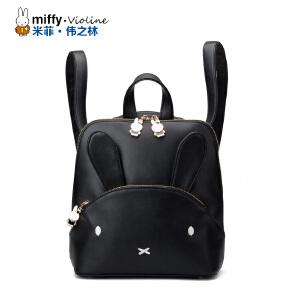 Miffy米菲 2016春夏新款包包pu双肩包女韩版潮休闲背包学院风书包印花女包