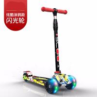 滑板车3岁儿童3轮闪光溜溜车6岁小孩滑滑2-12岁宝宝踏板车