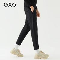 GXG男装 秋季商场同款时尚潮流黑色休闲九分裤男#GA102620E