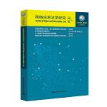 �W�j信息法�W研究-(2019年第1期(�第5期))