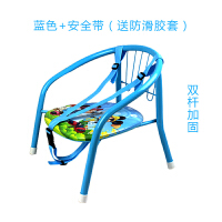 叫叫椅宝宝小凳子儿童靠背椅子带餐盘餐桌椅靠背椅子儿童餐椅