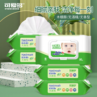 可爱多婴儿湿巾新生儿手口专用屁宝宝婴幼儿湿纸巾80抽5包带盖jjg