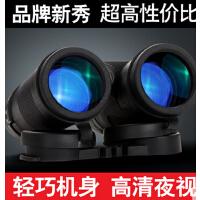 1000倍夜视非红外望眼镜新品户外必备高清高倍双筒望远镜手机拍摄