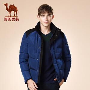 骆驼男装 冬款新款青年立领撞色拼料前中拉链门襟外套棉服男
