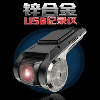 星光夜视行车记录仪高清usb供电安卓大屏导航摄像头ADAS前后双摄