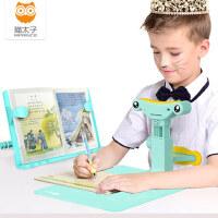 猫太子防近视坐姿矫正器小学生儿童写字架小孩坐姿纠正器写字姿势视力保护器免安装桌面智能语音