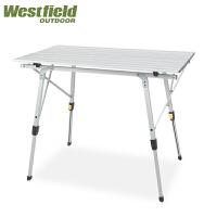 我飞超轻户外折叠桌椅 可升降铝合金便携式野餐桌子 摆摊桌宣传桌