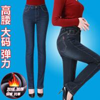 新年特惠冬季加绒加厚高腰牛仔裤女韩版大码收腹直筒裤弹力显瘦牛仔女裤