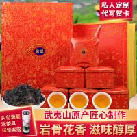 【10.12送品�b�b】新茶 武夷�r�大�t袍�觚�茶�Y盒�b 295