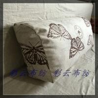 沙发长靠垫套形靠枕长方形腰枕靠枕套棉麻靠枕定制 靠垫套子