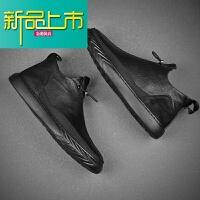 新品上市真皮棉鞋潮流休闲鞋18秋冬季新款潮鞋男板鞋男鞋加绒皮鞋