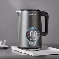 Joyoung/九阳 K15-E1电热水壶家用 304不锈钢烧水快声音小开水煲