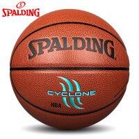 斯伯丁篮球官方正品耐磨室外nba成人男7号儿童5小学生6非真皮牛皮
