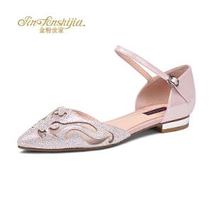 红蜻蜓旗下品牌金粉世家女鞋女凉鞋JGB7019
