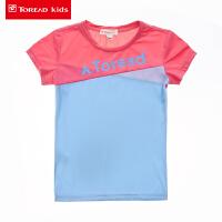 【3折到手价:36】探路者儿童童装 春夏款户外女童拼接圆领弹力透气短袖T恤TTWK35212-D