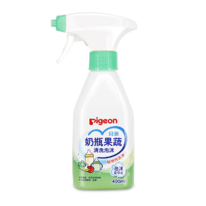 贝亲奶瓶果蔬清洗泡沫400ml 全场特惠