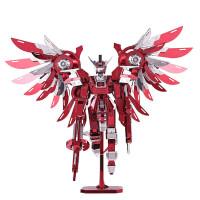 金属拼图模型飓风圣翼3D立体拼装玩具送朋友创意礼品 红色