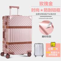 拉杆箱万向轮24铝框皮箱旅行箱女26寸托运行李箱包硬箱登机箱20寸