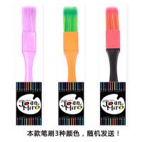 美乐joanmiro 儿童画笔 绘画笔刷 工具可水洗大面积涂鸦水彩画笔