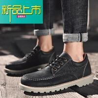 新品上市小皮鞋韩版大头皮鞋男厨师鞋男防滑防水防油厨房专用鞋上班工作鞋