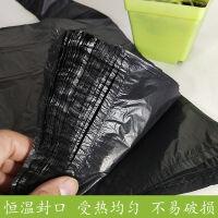 黑色手提式加厚垃圾袋背心式塑料袋家用厨房办公室大号小号迷你