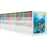 汤小团漫游中国历史系列·纪念版(40册)