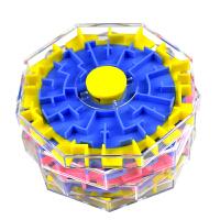 小孩子玩具3D迷�m魔方可旋�D走珠立�w解密玩具�y度可�{益智�p�和婢叽虬l�r�g生日�Y物 3D旋�D迷�m