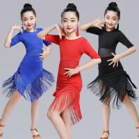 儿童拉丁舞裙女孩练功服舞蹈服新款女童拉丁舞服装流苏比赛演出服