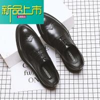 新品上市春季雕花男鞋英伦复古休闲皮鞋男士韩版商务正装透气鞋子潮 黑色 FS7869