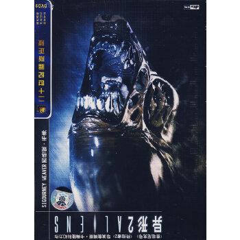异形2(DVD-9)