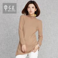 红莲 秋装新款女士简约拼色时尚纯山羊绒衫