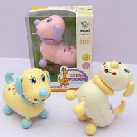 儿童女孩宝宝礼物男孩玩具1-3岁电动万向模型小狗狗灯光音乐