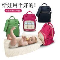 妈妈包母婴包外出多功能大容量分区防水保温旅行双肩充电奶爸背包