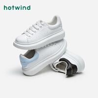 热风女鞋女士时尚休闲鞋深口运动小白鞋潮H13W1580