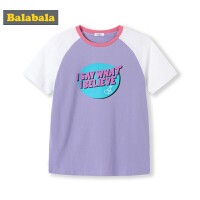 巴拉巴拉童装女童打底衫中大童体恤夏装新款短袖T恤韩版印花