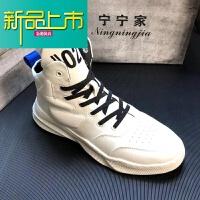 新品上市的鞋子 春季新款潮鞋韩版个性高帮鞋男厚底休闲鞋增高 白色 春季单款