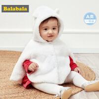 巴拉巴拉女童套装儿童衣服童装时髦洋气婴儿春装新款斗篷裙子