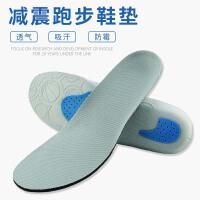 运动鞋垫减震吸汗透气气垫加厚软篮球跑步军训增高脚垫