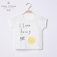 【2件3折 到手价:32】初纺2019夏季新款童装男女宝宝中性圆领短袖T恤