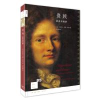 新知文库85・贵族:历史与传承