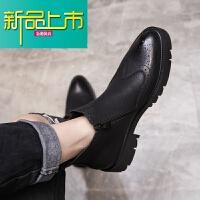 新品上市新款冬季加绒马丁靴男潮韩版短靴雕花高帮皮鞋英伦靴 黑色 尺码偏大请注意