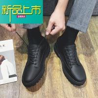 新品上市男鞋春季19新款韩版潮男小皮鞋学生英伦休闲鞋百搭增高鞋子