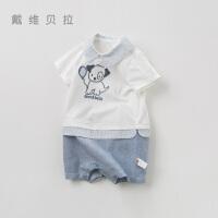 davebella戴维贝拉夏季新款男童宝宝连体衣DB10755
