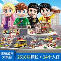 �犯呋�城市组系列街景6儿童玩具7积木男女孩子8拼装车9岁10房子