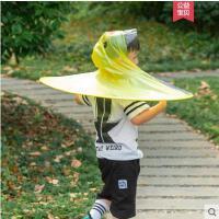 儿童飞碟雨衣小孩网红小黄鸭雨斗篷式宝宝雨衣雨伞帽男女童幼儿园网红同款时尚新品