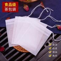 茶包袋茶袋煮茶过滤袋茶泡袋中药调料包玉米纤维茶叶包装袋一次性
